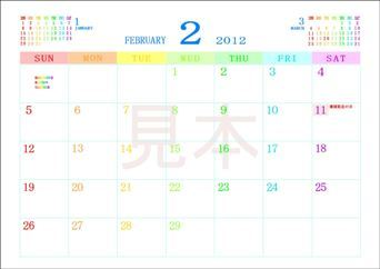 rainbow_2012_02_S.jpg