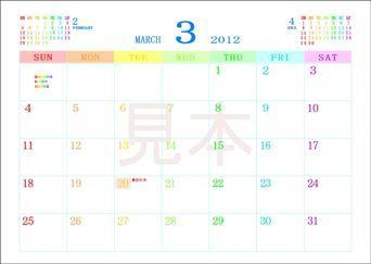 rainbow_2012_03_S.jpg