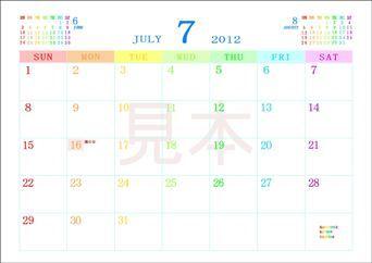 rainbow_2012_07_S.jpg