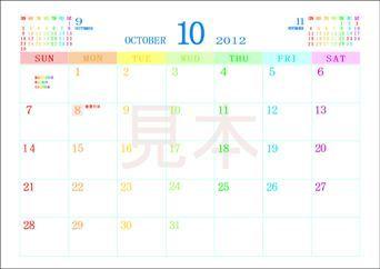 rainbow_2012_10_S.jpg