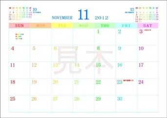 rainbow_2012_11_S.jpg