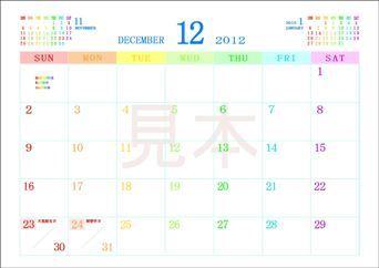 rainbow_2012_12_S.jpg